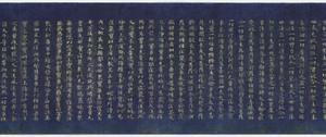 "Kegon-kyō (Avataṃsaka-sūtra), (Nigatsudō Yakegyō, Fascicle ""Otsu"")_3"