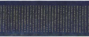 "Kegon-kyō (Avataṃsaka-sūtra), (Nigatsudō Yakegyō, Fascicle ""Otsu"")_4"