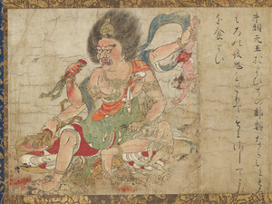 Tenkeisei, God of Heavenly Punishment, Extermination of Evil (J., Hekija-e)_1