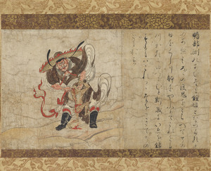 Shōki, The Demon Queller (Zhongkuei), Extermination of Evil (J., Hekija-e)_0