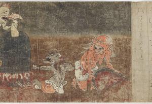 国宝 地獄草紙 奈良国立博物館