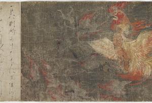 地獄草紙_41