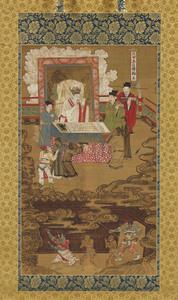 Ten Kings of Hell, Wudao Zhuanlun Wang (J., Godō Tenrin Ō)_9