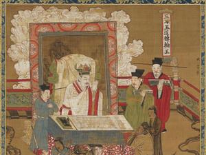 Ten Kings of Hell, Wudao Zhuanlun Wang (J., Godō Tenrin Ō)_10