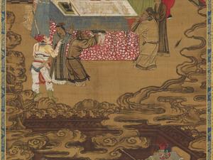 Ten Kings of Hell, Wudao Zhuanlun Wang (J., Godō Tenrin Ō)_11