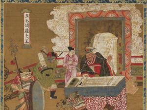 Ten Kings of Hell, Yanluo Wang (J., Enra Ō; Skt., Yamaraāja)_10