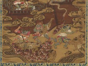 Ten Kings of Hell, Taishan Wang (J., Taizan Ō)_12