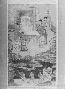 Ten Kings of Hell, Wudao Zhuanlun Wang (J., Godō Tenrin Ō)_5