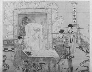 Ten Kings of Hell, Wudao Zhuanlun Wang (J., Godō Tenrin Ō)_6