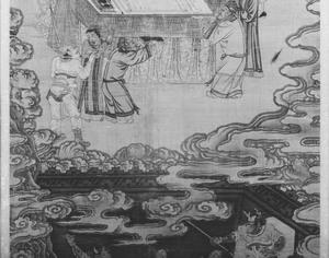 Ten Kings of Hell, Wudao Zhuanlun Wang (J., Godō Tenrin Ō)_7