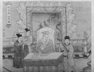 Ten Kings of Hell, Taishan Wang (J., Taizan Ō)_6