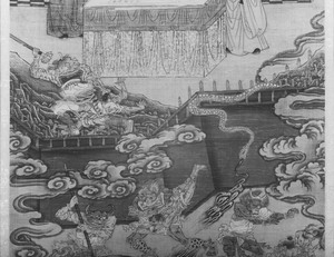 Ten Kings of Hell, Taishan Wang (J., Taizan Ō)_7