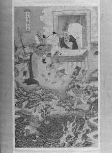 Ten Kings of Hell, Yanluo Wang (J., Enra Ō; Skt., Yamaraāja)_5