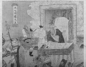Ten Kings of Hell, Yanluo Wang (J., Enra Ō; Skt., Yamaraāja)_6