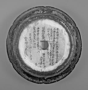 釈迦如来立像(清凉寺式)_37