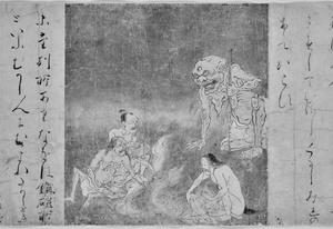 地獄草紙_54