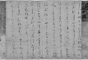 地獄草紙_63