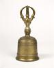 Gilt-bronze Three-pronged Vajra Bell