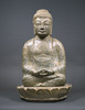 Maitreya (Excavated from sutra mound at Hachigatamine, Nagasaki)