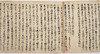 Zappitsu-shū (Collected Notes and Records), (Hyōbyaku-tō)