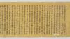 Daihannya-kyō (Mahāprajñāpāramitā sūtra), Vol.3, 20, 600