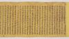 Daihannya-kyō (Mahāprajñāpāramitā sūtra), Vol.20