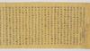 Daihannya-kyō (Mahāprajñāpāramitā sūtra), Vol.600