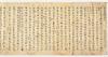 Shittanzō, Vol.2