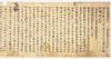Shittanzō, Vol.6