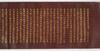 Konkōmyōsaishōō-kyō (Suvarṇaprabhāsottama-rāja-sūtra), Vol.2 (Kokubunji-kyō)