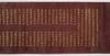 Konkōmyōsaishōō-kyō (Suvarṇaprabhāsottama-rāja-sūtra), Vol.5 (Kokubunji-kyō)