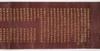Konkōmyōsaishōō-kyō (Suvarṇaprabhāsottama-rāja-sūtra), Vol.8 (Kokubunji-kyō)