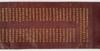 Konkōmyōsaishōō-kyō (Suvarṇaprabhāsottama-rāja-sūtra), Vol.9 (Kokubunji-kyō)