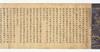 Hoke-kyō (Saddharma-puṇḍarīka sūtra), Vol.5