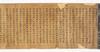 Hoke-kyō (Saddharma-puṇḍarīka sūtra), Vol.6