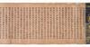 Hoke-kyō (Saddharma-puṇḍarīka sūtra), Vol.7