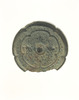 Five-lobed mirror with design of auspicious flowers and two pheonixes (Excavated from sutra mound at Kimpu-sen, Nara)