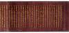 Konkōmyōsaishōō-kyō (Suvarṇaprabhāsottama-rāja-sūtra), Vol.3 (Kokubunji-kyō)