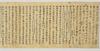 Shittanzō, Vol.3