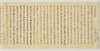 Shittanzō, Vol.4