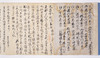 Zappitsu-shū (Collected Notes and Records), (Kōshi)