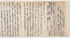 Zappitsu-shū (Collected Notes and Records), (Sho-hyōbyaku)