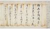 Documents of Kakuanji-Temple (Kanaokahigashinoshōryō andokankeimonjo)