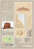 帝国奈良博物館の誕生 -設計図と工事録にみる建設の経緯-